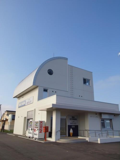 道の駅おだいとう.jpg